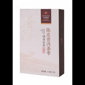 INFINITUS Dried Tangerine Peel Pu'er Tea