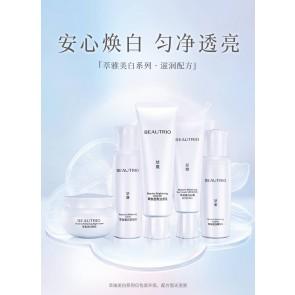 BEAUTRIO Whitening Moisturizing Pack