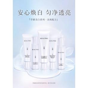 BEAUTRIO Whitening Refreshing Pack