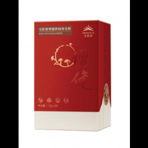 INFINITUS  Zeng Jian Solid Drink