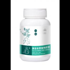 EZY Liv Herbal Vege Capsule(HongKong Version)