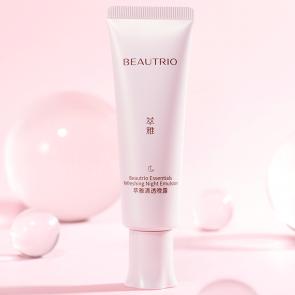 Beautrio Essentials Refreshing Night Emulsion