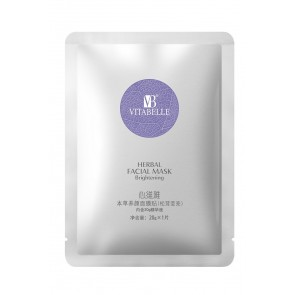 VITABELLE Facial Mask (Brightening)
