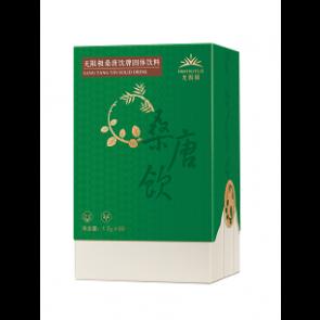 INFINITUS Sang Tang Yin Solid Drink