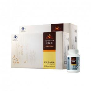 INFINITUS Pai Li Qing Pack