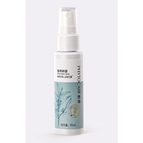 INFINITUS PHYTOCARE Floral Water Spray
